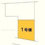 【新築住宅】諏訪市湖南田辺