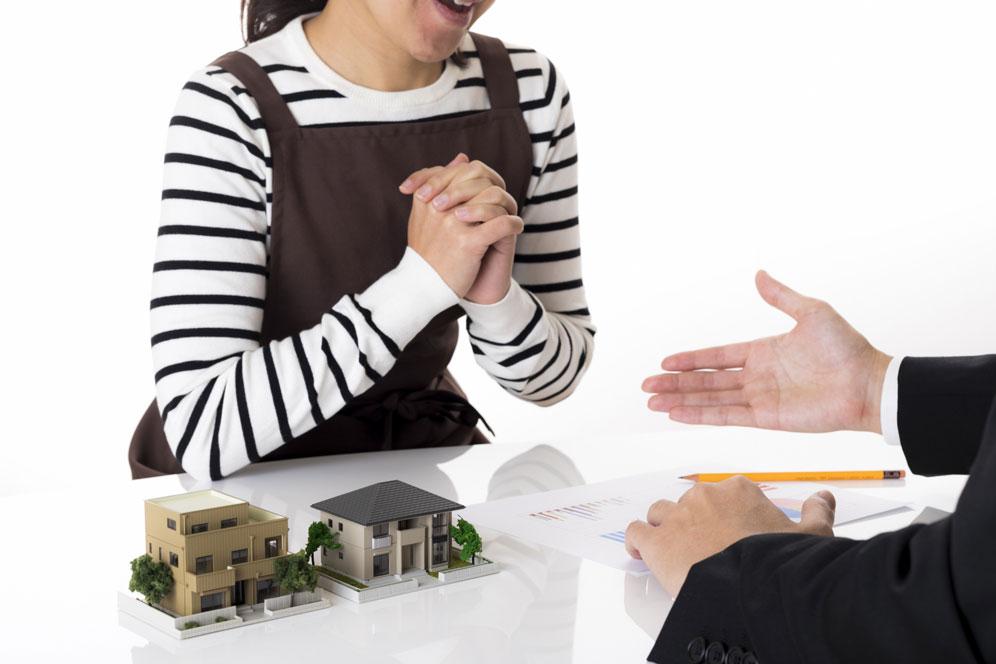 離婚と不動産見積もり